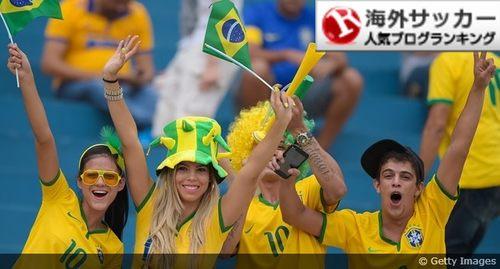 ワールドカップ2014 ブラジル大会