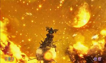 フィーバー宇宙戦艦ヤマト 演出