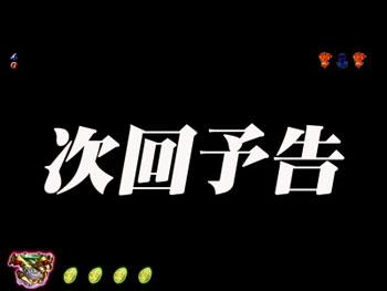 ぱちんこCR聖戦士ダンバイン 演出