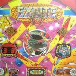 excite-thum1-200x200
