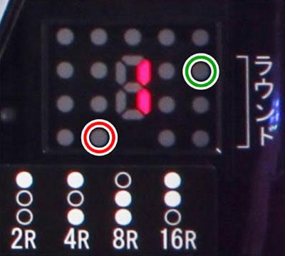 CRパールセブン ランプ画像