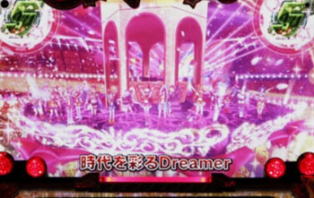 CR熱響!乙女フェスティバル~ファン感謝祭LIVE~ 演出