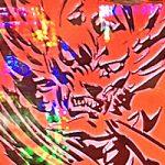 牙狼魔戒の花 赤アイキャッチ