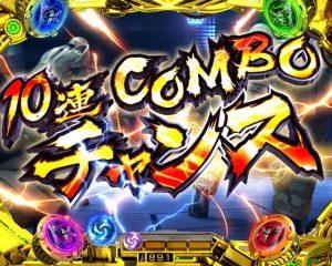 鉄拳2 闘神ver. 10連COMBOチャンス