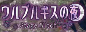CR魔法少女まどか☆マギカ ワルプルギスの夜