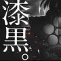 CR真・花の慶次2 漆黒の衝撃