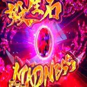 喰霊-零-殺生石マッドネス