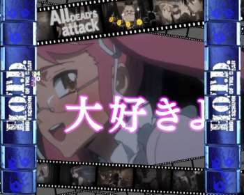 CR学園黙示録HIGH SCHOOL OF THE DEAD ストーリーリーチ All DEAD'S attack