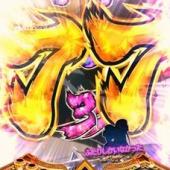 喰霊-零-7図柄テンパイ煽り成功