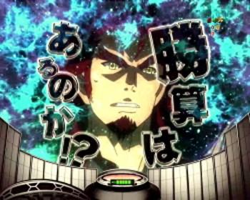 CRフィーバー戦記絶唱シンフォギア 勝算はあるのか!?予告1