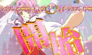 CRクイーンズブレイド 美闘士カーニバル QB開始宣言予告