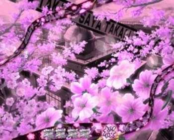CR学園黙示録HIGH SCHOOL OF THE DEAD 桜花乱舞ゾーン