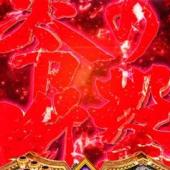 喰霊-零-零の衝撃予告