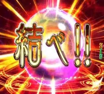 CR魔法先生ネギま! ダイオラマ球予告1