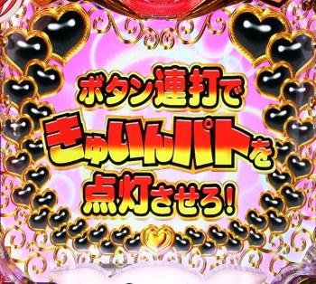 CR恋姫夢想 ドッきゅいんチャンス2