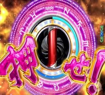 CR魔法先生ネギま! 復活チャンス3