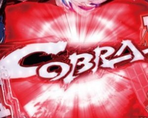 CRコブラ 追憶のシンフォニア COBRAロゴギミック