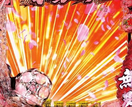 花の慶次X~雲のかなたに~99ve 桜連続予告 r.