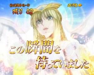 CR風魔の小次郎 女神降臨予告