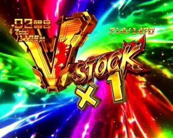 CRF戦記絶唱シンフォギア V-Stock