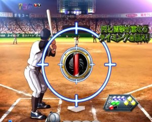 CR巨人の星 情熱の炎 野球ゲーム演出