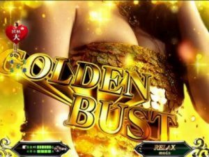 R-18 GOLDEN BUST