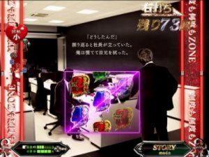 R-18 ストーリー(5ライン)