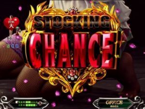 R-18 STOCKING CHANCE