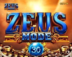 CRミリオンゴッドディセント ZEUS MODE