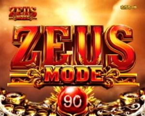 CRミリオンゴッドディセント ZEUS MODE2