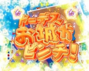 CRさくらももこ劇場コジコジ2 ドーデスお城がピンチ!