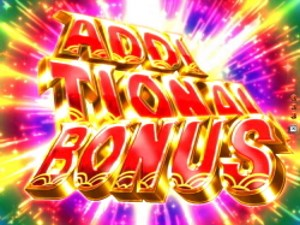 CR大江戸学園~神~ ADDITIONAL BONUS