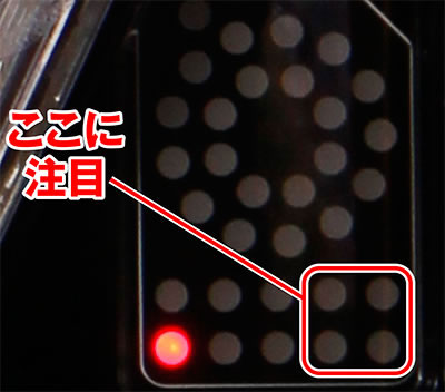 CRキュインぱちんこ麻雀物語2~めざせ!雀ドル決定戦!~ 小デジ