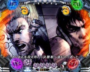 鉄拳2 闘神ver. エピソードリーチ