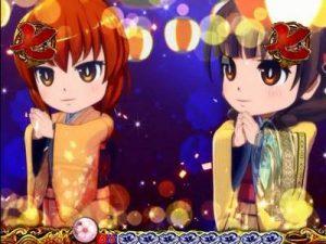 遠山の金さん 舞姫リーチ