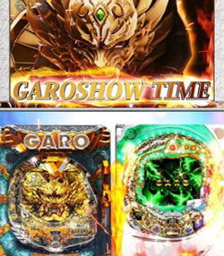 CR牙狼 GOLD STORM翔 GARO SHOW TIME