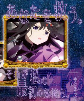 CR魔法少女まどか☆マギカ ストーリーリーチ