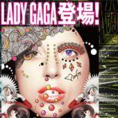 CRF LADY GAGA(レディー・ガガ)