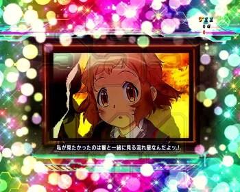 CRフィーバー戦記絶唱シンフォギア 全回転リーチ(虹色フリューゲル)2