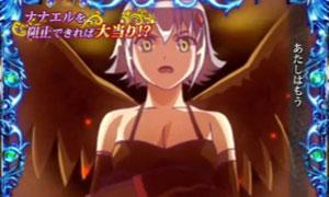 CRクイーンズブレイド 美闘士カーニバル エピソードリーチ