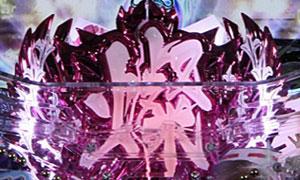 CRクイーンズブレイド 美闘士カーニバル 燦ランプ先読み予告