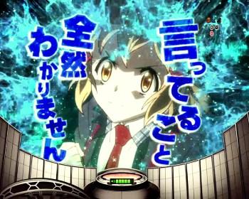 CRフィーバー戦記絶唱シンフォギア 勝算はあるのか!?予告2