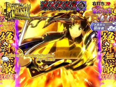CR桃剣斬鬼 絶対無敵ゾーン