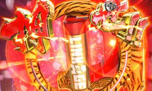 CR真・花の慶次2 LINKAGEレバー 一発告知