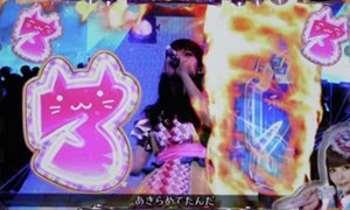 中川翔子~アニソンは世界をつなぐ~ アニソンLIVEリーチ