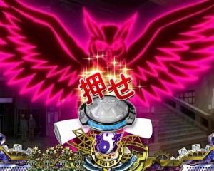 CR東京レイヴンズ 式神予告