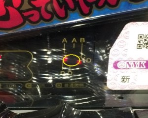 CR天元突破グレンラガン ランプ