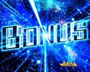 CRコブラ 追憶のシンフォニア BONUS