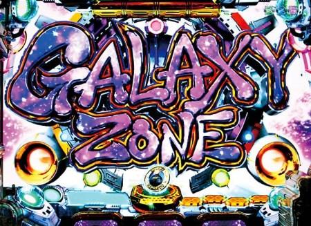 GALAXY ZONE  銀河鉄道999 99ver.