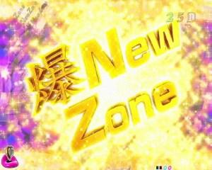 CR豊丸とソフトオンデマンドの最新作 爆NewZone